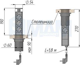 Выдвижной блок розеток, d=60 мм, 3 розетки, серебро. Купить Выдвижной блок розеток, d=60 мм, 3 розетки, серебро в интернет-магазине в Москве и России - МДМ-Комплект