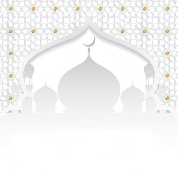 Selamat Idul Fitri 1940 H Mohon Maaf Lahir Dan Batin