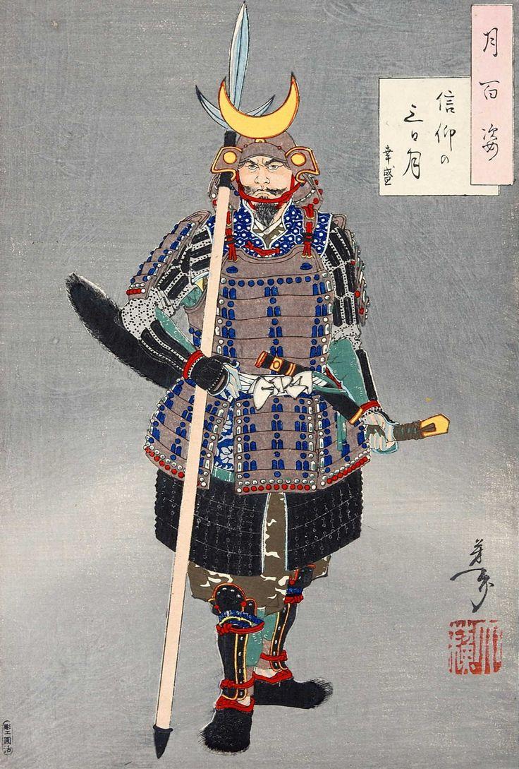 月岡芳年( Yoshitoshi Tsukioka)
