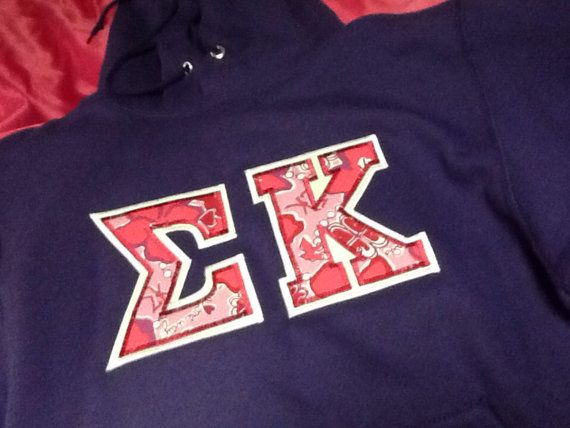 Sigma Kappa Lilly Purple Hoodie in Size Small to XXL
