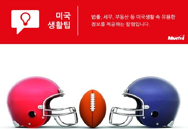 Living in USA: 알쏭달쏭 미국 스포츠의 세계 미식축구(ll)  Do you want to know how to play American football? Find out interesting facts about playing American football by clicking on the link below.  https://www.facebook.com/photo.php?fbid=680917908590460=a.613594865322765.1073741825.278660922149496=1