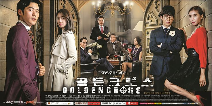 ☀ GOLDEN CROSS ~ Synopsis: A clash of wills, fortunes, and egos commences. A shadowy society dominates the Korean economy and marketplace with its deep connections and financial power. Prosecutor Kang Do-Yoon gets entangled into their dealings when one of their plots gets his beloved sister murdered, a crime for which his father then gets framed. Do-Yoon vows revenge on Seo Dong-Ha. | Episodes: 20 | KBS2 Broadcast 04/09/2014 - 06/19/2014 | Genre: melodrama, romance, family, crime.
