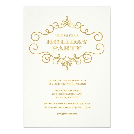 Best Holiday Party Invitations Work Images On
