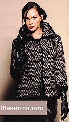 Pletené bunda kabát paprsky |  Skvělé!  Škola móda, výzdoba a současné řemesla   NÁVOD