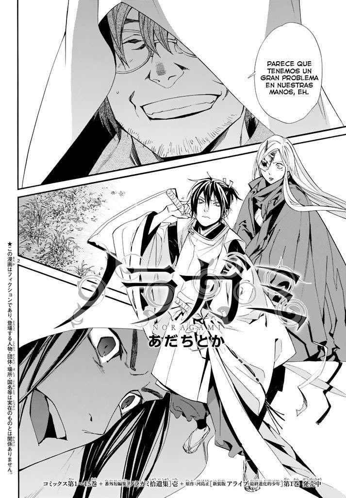 Ver Noragami 62 Manga Online - Manga Sempai
