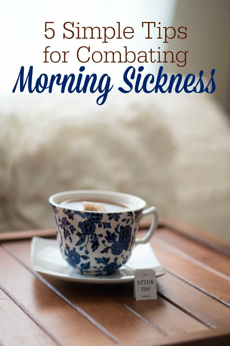 Morning sickness is no fun! Every woman is different, but here are 5 simple morning sickness remedies that worked for me!