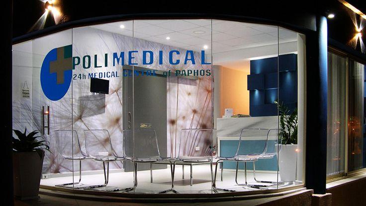 Διακόσμηση και μελέτη φωτισμού χώρου υποδοχής ιατρικού κέντρου. Δείτε περισσότερα έργα μας στο http://www.artease.gr/interior-design/emporikoi-xoroi/