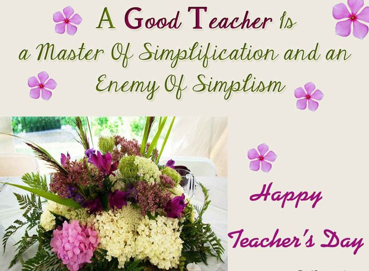 Attractive Happy Teachers Day Messages Images