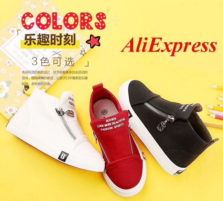 Fashion Children Flats Breathable Zip Kids Casual shoes Autumn/Winter Boys Girls Sport shoes Sneakers 03