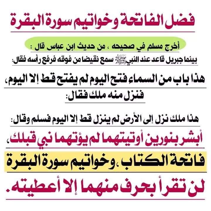 Pin By The Noble Quran On I Love Allah Quran Islam The Prophet Miracles Hadith Heaven Prophets Faith Prayer Dua حكم وعبر احاديث الله اسلام قرآن دعاء Islamic Quotes Quran Quran Quotes