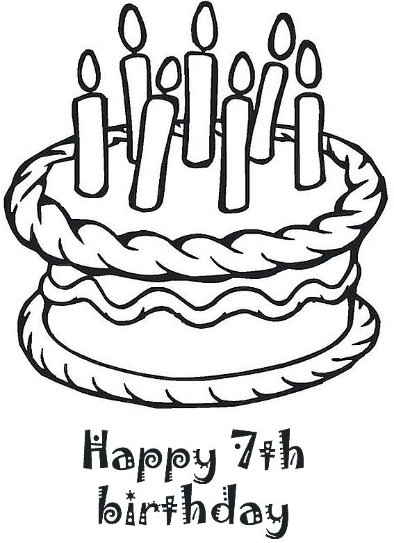 Happy 7th Birthday Coloring Book For KIDS Happy Birthday Coloring Pages, Birthday  Coloring Pages, Birthday Gifts For Boys