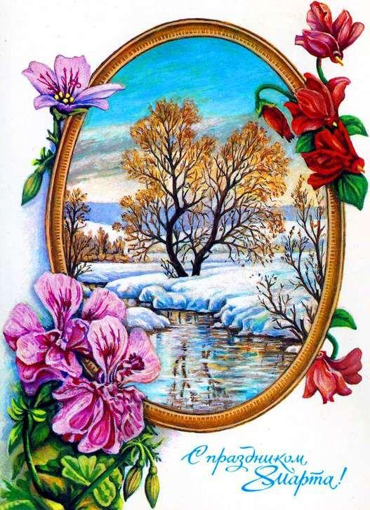 Картинки, фото старых открыток к 8 марта