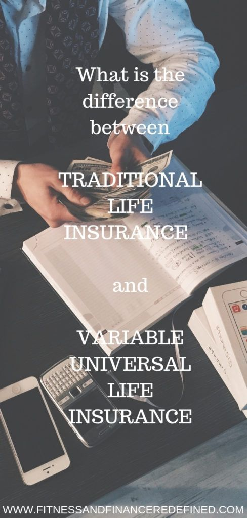 What is the Difference between Traditional Life Insurance ...