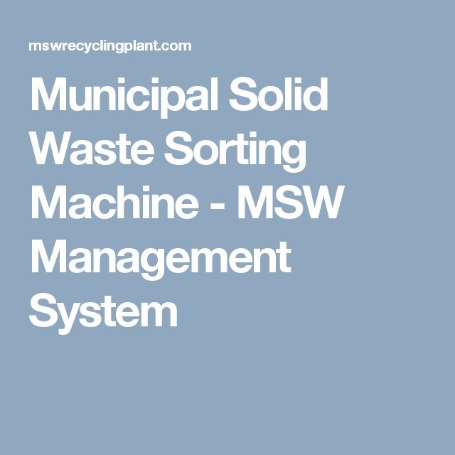 Municipal Solid Waste Sorting Machine - MSW Management System