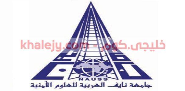 ننشر لكم وظائف جامعة نايف الأمنية التي أعلنت عن وظائف أكاديمية شاغرة بالرياض وذلك وفقا للضوابط والشروط المذكورة في الاعلان التالي Atari Logo