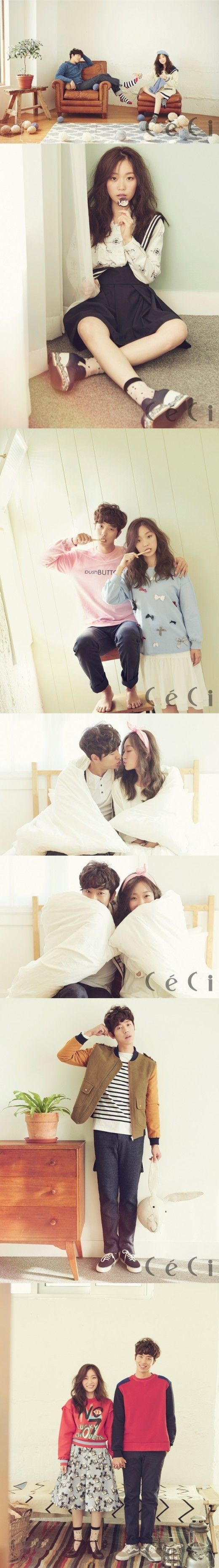 김슬기·윤현민, 커플 화보 사진…'케미 폭발' : 네이버 뉴스