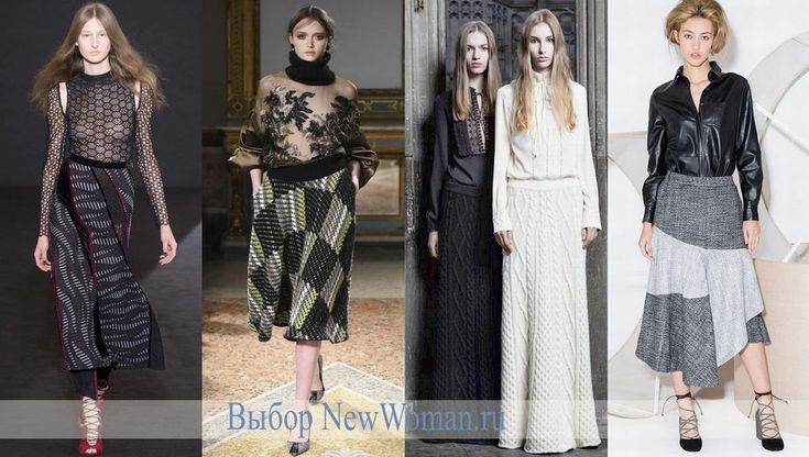 Модные трикотажные юбки 2017 - клетка, полосы, асимметричный подол, макси