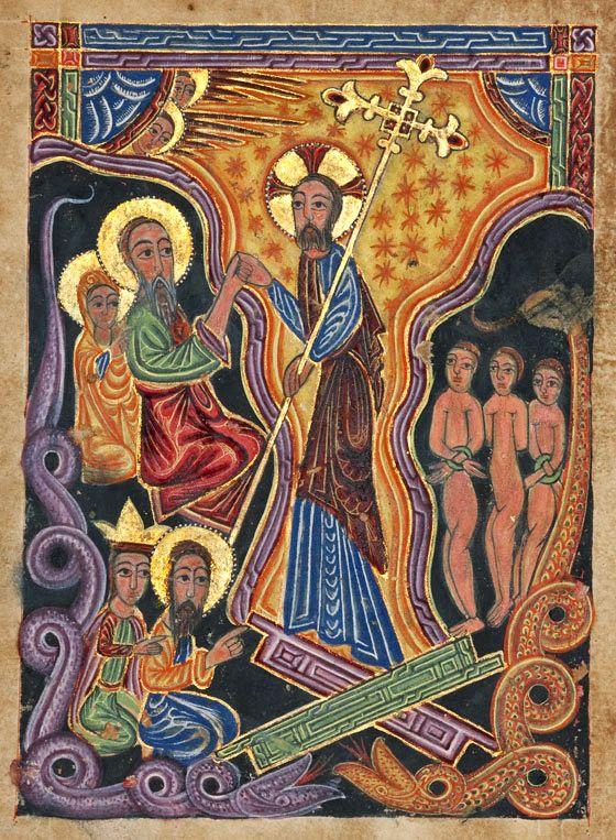 Месроп Хизанци Миниатюра Евангелия из церкви Богоматери в Исфахане (Новая Джульфа) 1618-1622 гг.