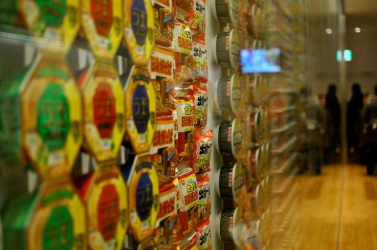 Cup Noodle Museum, Kanagawa