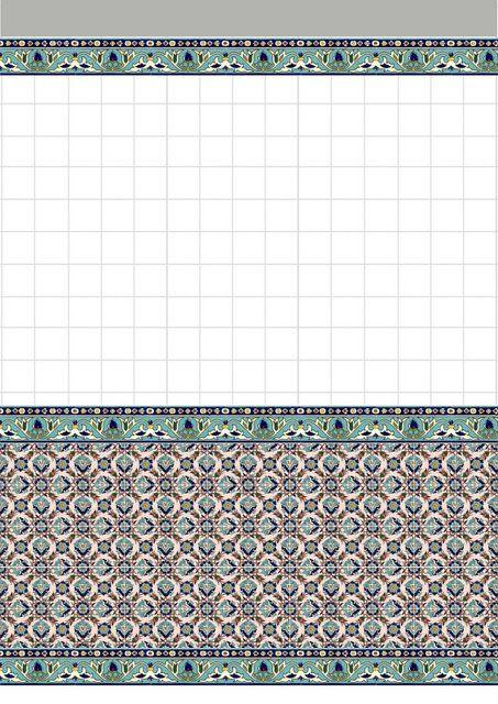 azulejos4.jpg (453×640)