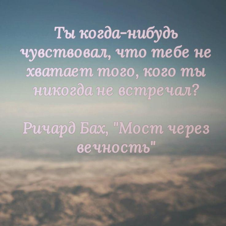 Цитата. Цитаты из книг. Цитаты