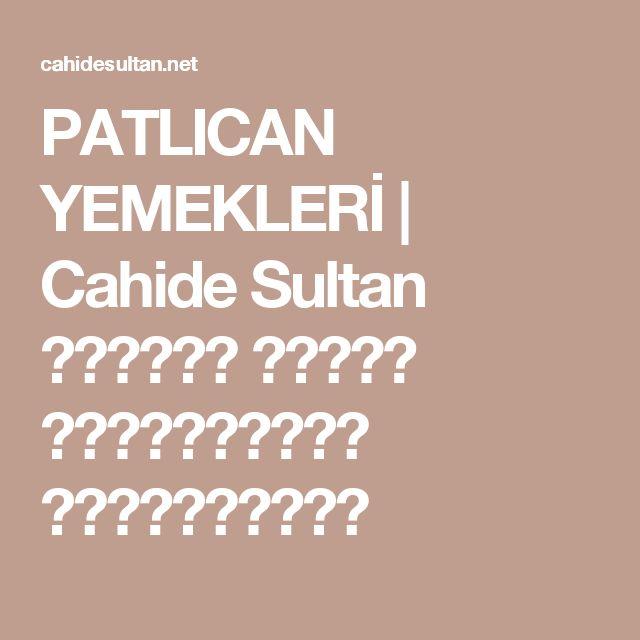 PATLICAN YEMEKLERİ | Cahide Sultan بِسْمِ اللهِ الرَّحْمنِ الرَّحِيمِ