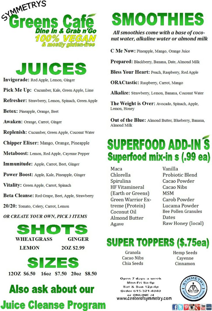 Juice And Smoothie Bar Symmetry Smoothie Bar Juice Smoothies Recipes Cold Pressed Juice Recipes