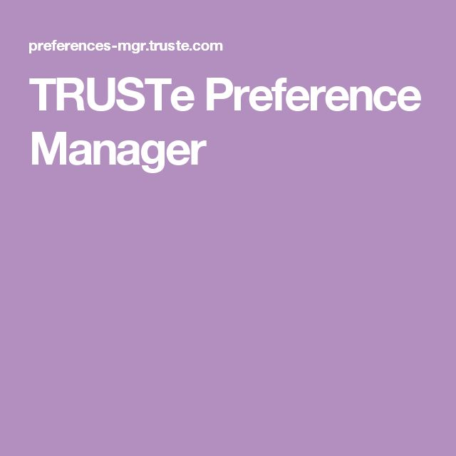 TRUSTe Preference Manager