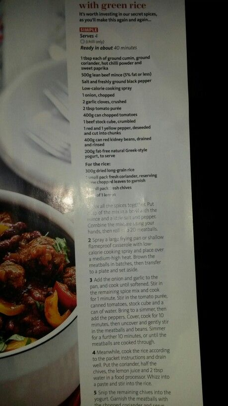 Chilli Meatballs with Green Rice