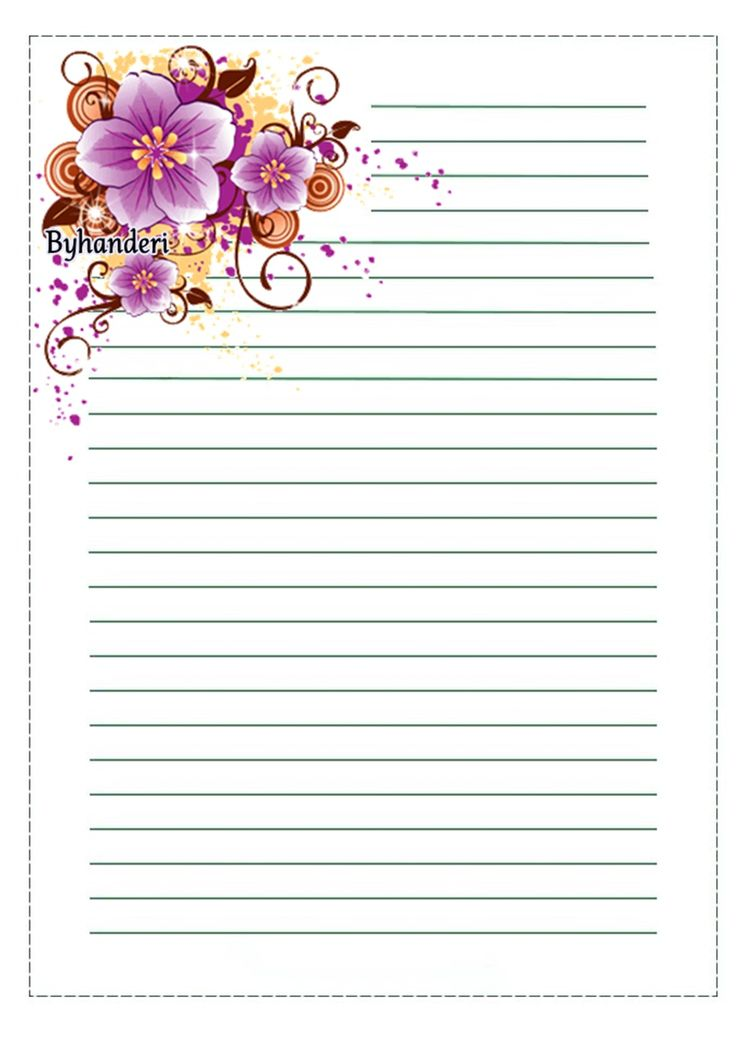 This is a photo of Dynamite Free Printable Stationery