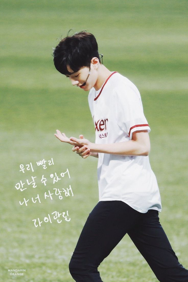 Lai Guanlin (Cube Entertainment)