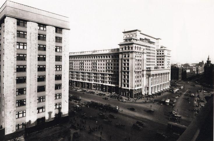 "Наум Грановский. Гостиница ""Москва"" 1938 г."