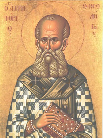 agios Grigorios saint gregory
