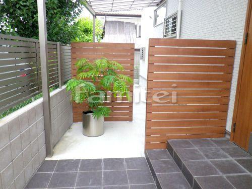 施工例木製調目隠しフェンス塀 LIXILリクシル デザイナーズパーツ 平板