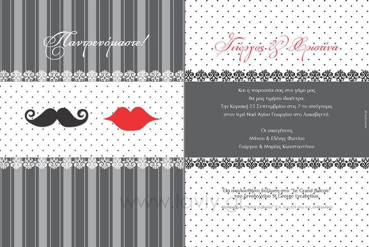 Γάμος Book2 : Προσκλητήριο W2 No5