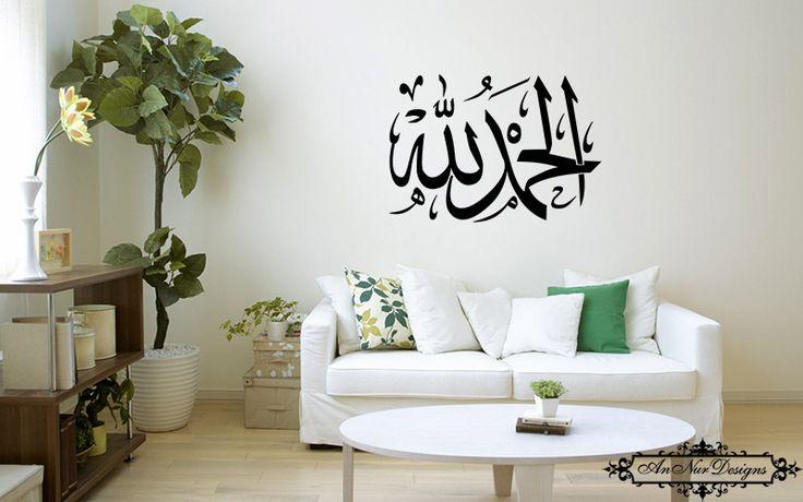 Islamic Wall Decals by An Nur Designs - Arabic Stickers - Arabic Decals - Islamic Wall Art - Islamic Decals - Islamic Wall Decor - Muslim Art - Islamic Wall Decals