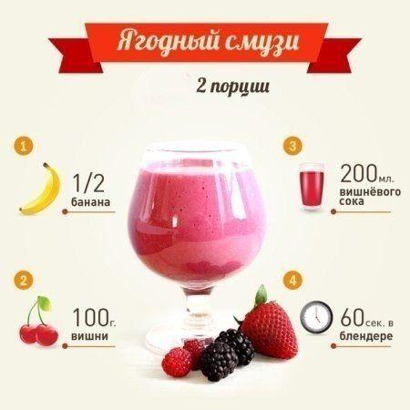 Ну очень просто даже зимой! #krasotkapro #healthydiet #здоровоепитание