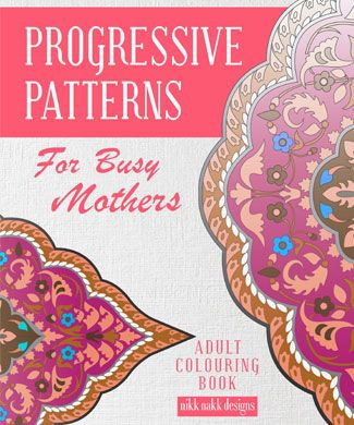 Progressive Patterns – For Busy Mothers    #adultcolouring #colouring #coloringforgrownups #colouringtechniques #colouringdesigns #coloringstuff
