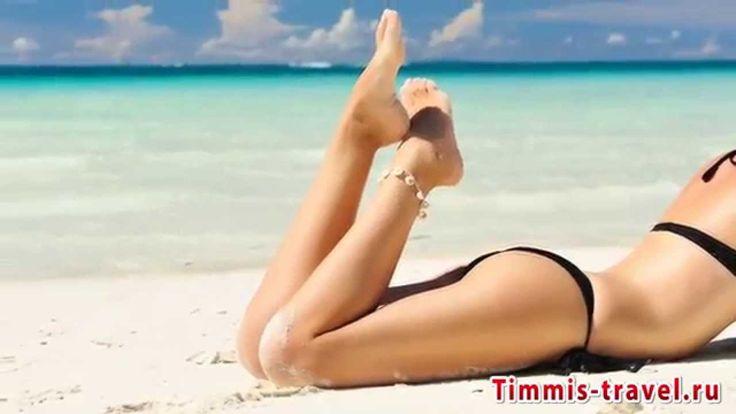 Таиланд горящие путевки, Краби Тайланд, Самуи отели, Таиланд Паттайя  http://timmis-travel.ru/tailand-goryashhie-putevki-krabi-tajland-samui-oteli-tailand-pattajya #TimmisTravel #Timmis_Travel #Timmis #ЖивиЯрко