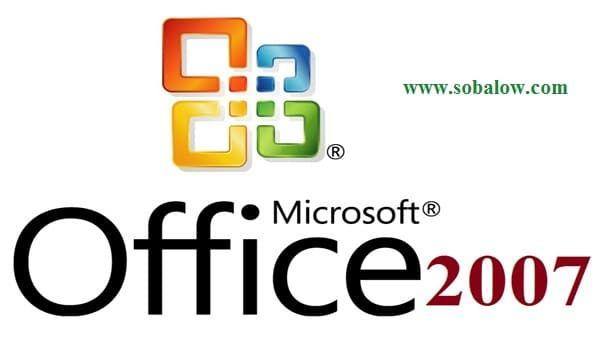 โหลด microsoft office 2007