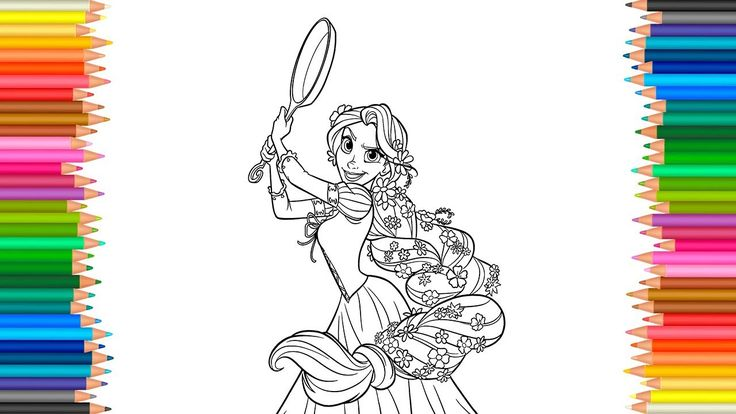 Disney Princess Rapunzel Coloring Pages l Coloring Book Video For Childr...