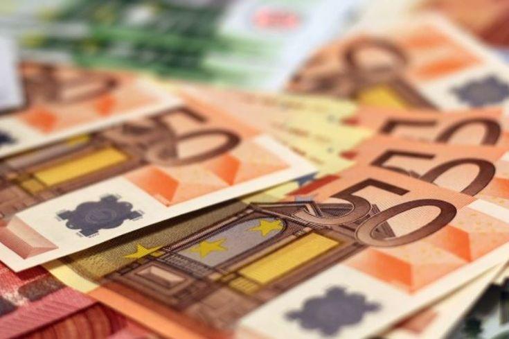 tipos de fondos de inversion monetarios #fondosdeinversión  #investment  #invertir  #inversion