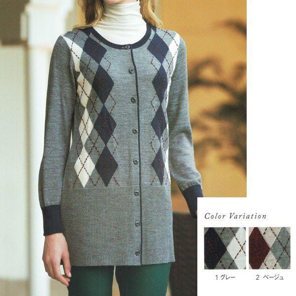 【楽天市場】【送料無料】 【CHIFFON】[Argyle knit]アーガイル ニット ロングカーディガン【M】【L】30代 40代 50代 60代のミセス・シニアファッション:Dormi Fanny 洋服と雑貨のお店