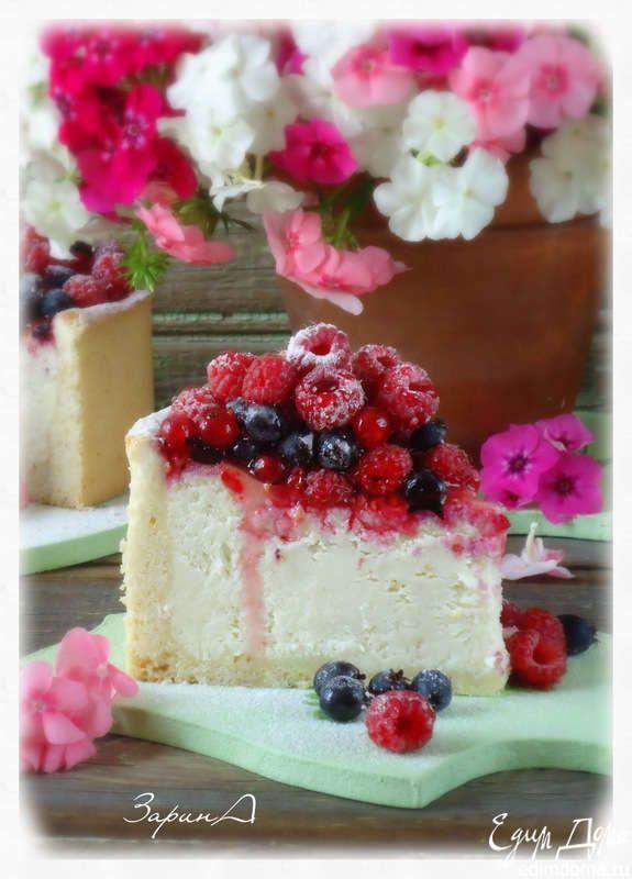Немецкий творожный торт (Käsekuchen)