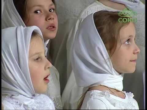 Детско-юношеский хор им. прп. Иоанна Дамаскина 1