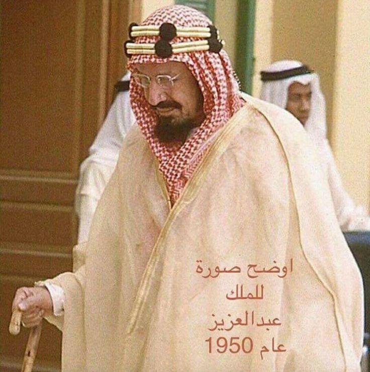 King Abdul Aziz Al Saud, the of the founder of modern Saudi Arabia.