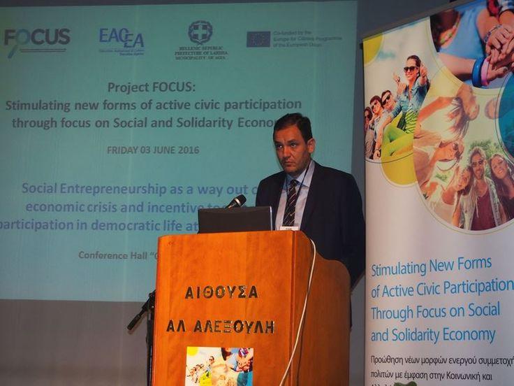 Εκδήλωση για το Ευρωπαϊκό Πρόγραμμα Focus