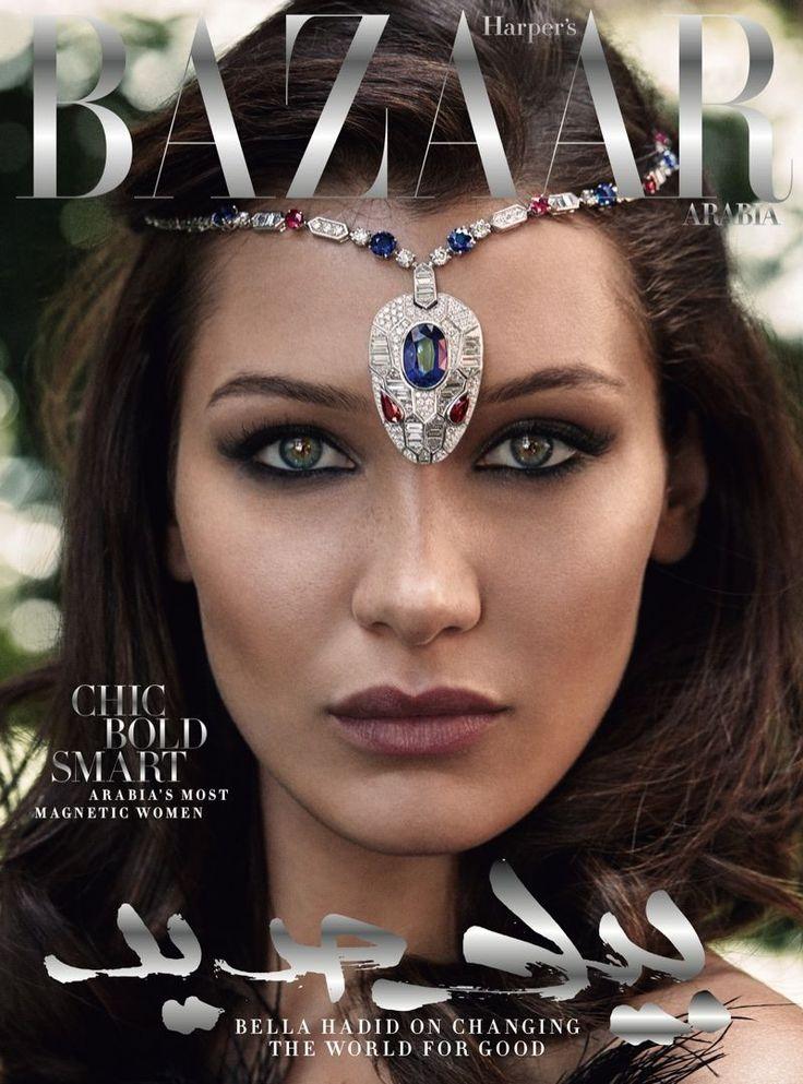 Bella Hadid on Harper's Bazaar Arabia October 2017 Cover
