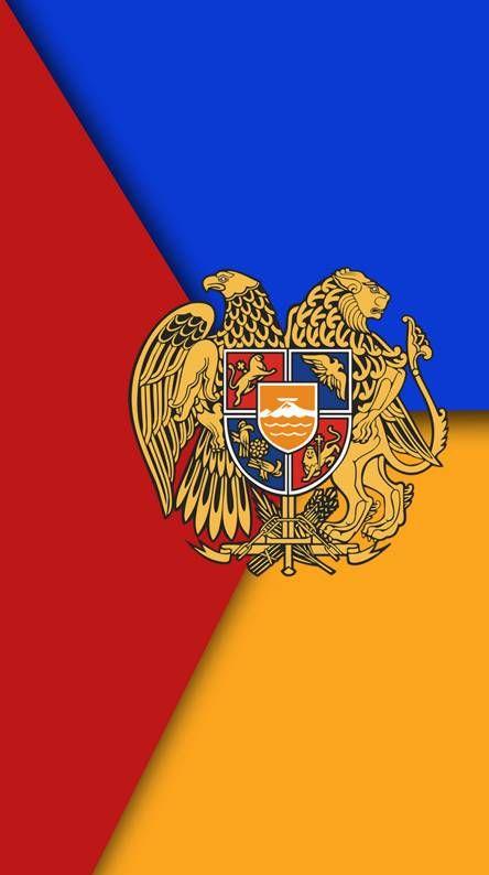 красивые картинки с гербом армении нас