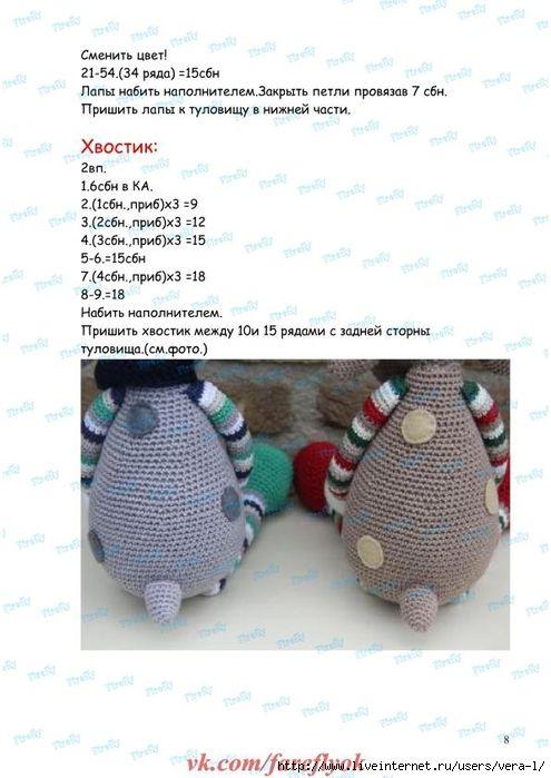 126124829_SEVERNIY_OLEN_RALF_SH_8.jpg (495×699)